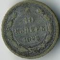 РСФСР 10 копеек старинная серебряная монета Ancient russian coin RSFSR 1923