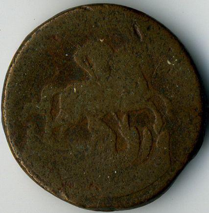 Царские монеты медали награды
