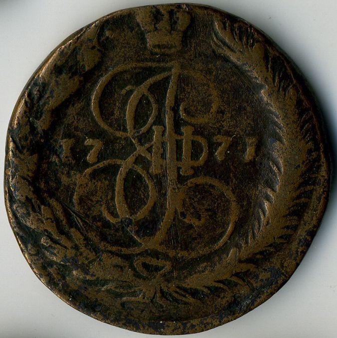 http://rusiancoin.narod.ru/russian-tsar-coins/pictures/tsar-copecks-1771.jpg