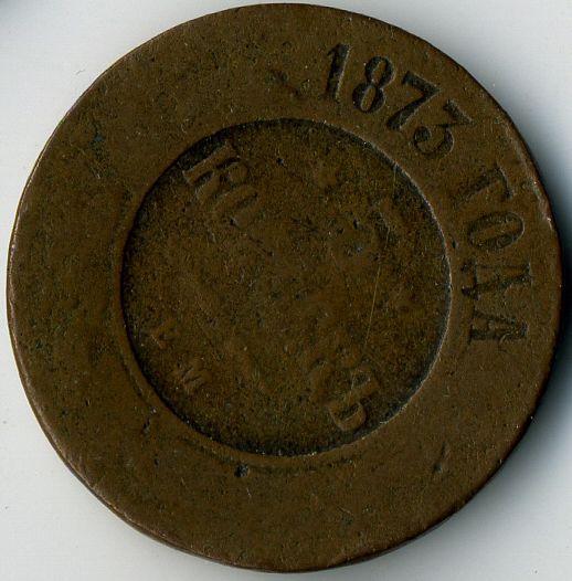 Монеты россии 5 копеек